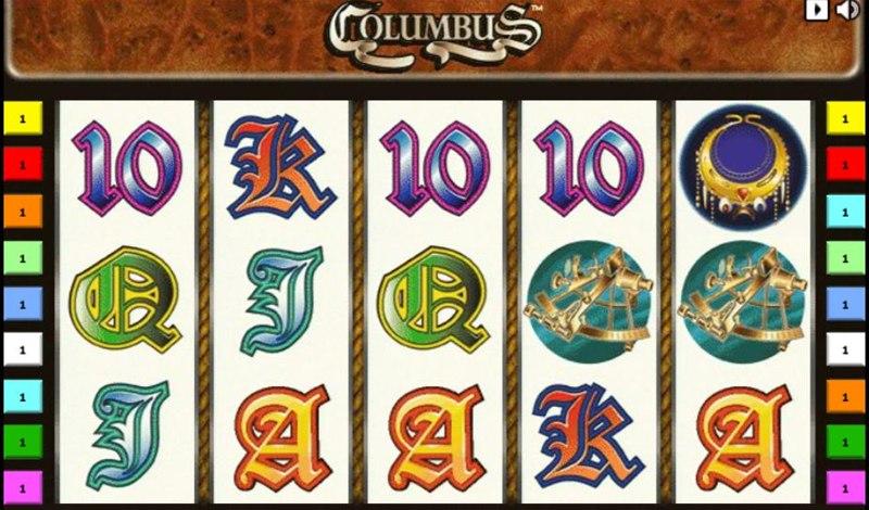 Columbus Screenshot