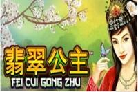 Fei Cui Gong Zhu Logo
