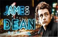 James Dean Logo