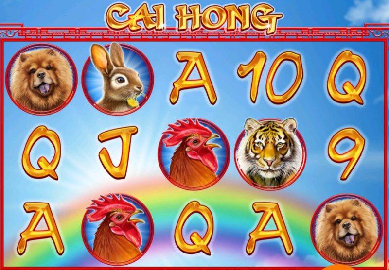 Cai Hong Screenshot