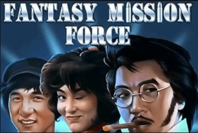 Fantasy Mission Force Logo