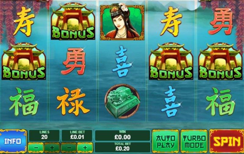 Fei Cui Gong Zhu Screenshot