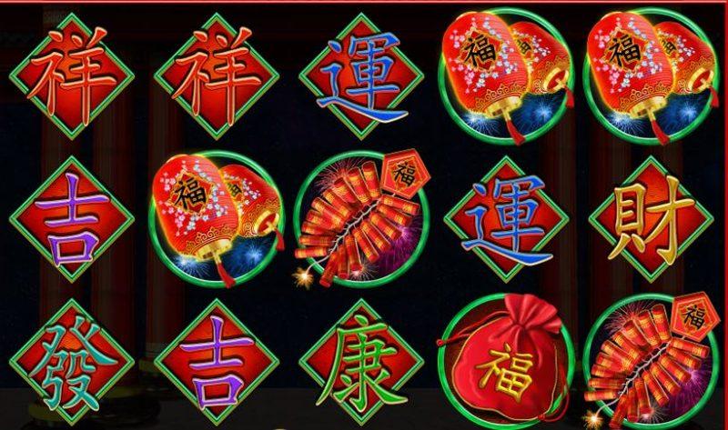 Fu Chi Screenshot
